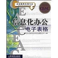 http://ec4.images-amazon.com/images/I/51UiQRveuRL._AA200_.jpg