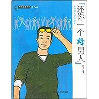 http://ec4.images-amazon.com/images/I/51UiSi4X9wL._AA200_.jpg