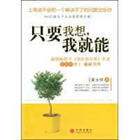 http://ec4.images-amazon.com/images/I/51Uicdy656L._AA200_.jpg
