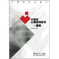 http://ec4.images-amazon.com/images/I/51Uj-JHP03L._AA200_.jpg