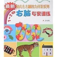 http://ec4.images-amazon.com/images/I/51Ujkyn-tvL._AA200_.jpg
