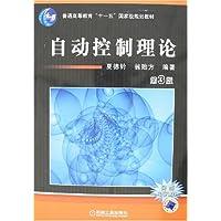 http://ec4.images-amazon.com/images/I/51UjqG4CCWL._AA200_.jpg
