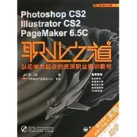http://ec4.images-amazon.com/images/I/51UkUqli48L._AA200_.jpg