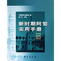 http://ec4.images-amazon.com/images/I/51UkZqpyTqL._AA200_.jpg