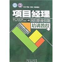http://ec4.images-amazon.com/images/I/51UkZvy7zxL._AA200_.jpg