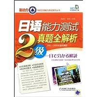 http://ec4.images-amazon.com/images/I/51UlTU4NqWL._AA200_.jpg