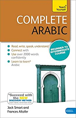 Complete Arabic Beginner to Intermediate Course:  Learn to Read, Write, Speak and Understand....pdf