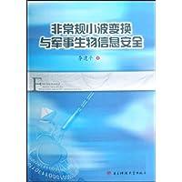 http://ec4.images-amazon.com/images/I/51UlofJY-bL._AA200_.jpg
