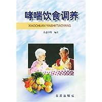 http://ec4.images-amazon.com/images/I/51UlqKBJOBL._AA200_.jpg
