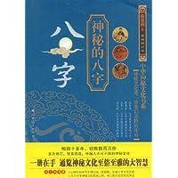 http://ec4.images-amazon.com/images/I/51UmOMIJWML._AA200_.jpg
