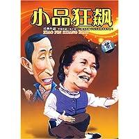 http://ec4.images-amazon.com/images/I/51Un-HEkqqL._AA200_.jpg