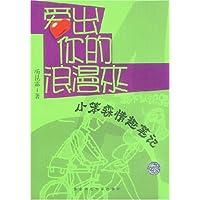 http://ec4.images-amazon.com/images/I/51Un4urvhgL._AA200_.jpg