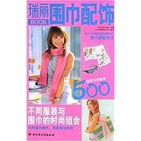 http://ec4.images-amazon.com/images/I/51UnWyPr68L._AA200_.jpg