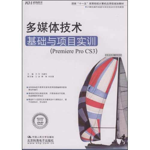 例如premiere procs3字幕模板中的图形就是矢量图形