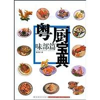 http://ec4.images-amazon.com/images/I/51UqFKg2NbL._AA200_.jpg