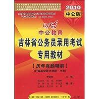 http://ec4.images-amazon.com/images/I/51UqI1LwSgL._AA200_.jpg