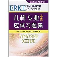http://ec4.images-amazon.com/images/I/51UqXFV7l1L._AA200_.jpg