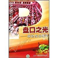 http://ec4.images-amazon.com/images/I/51UqYfDZxKL._AA200_.jpg