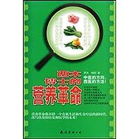 http://ec4.images-amazon.com/images/I/51Uqukdqn0L._AA200_.jpg