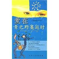 http://ec4.images-amazon.com/images/I/51Ur4T1DK6L._AA200_.jpg