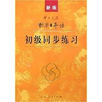 http://ec4.images-amazon.com/images/I/51UrUC0JZfL._AA200_.jpg