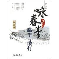 http://ec4.images-amazon.com/images/I/51Ury5n4tLL._AA200_.jpg