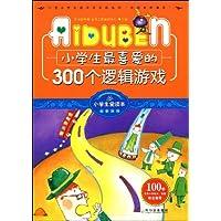http://ec4.images-amazon.com/images/I/51Us3P3LbOL._AA200_.jpg