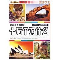 http://ec4.images-amazon.com/images/I/51Usg6mMDZL._AA200_.jpg