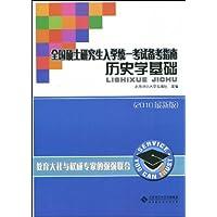 http://ec4.images-amazon.com/images/I/51Usndw8yML._AA200_.jpg