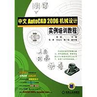 http://ec4.images-amazon.com/images/I/51Ut47cKPOL._AA200_.jpg