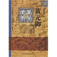 http://ec4.images-amazon.com/images/I/51UtGHBt4aL._AA200_.jpg