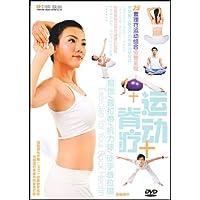 运动脊疗:瑜伽·普拉蒂·抗力球·徒手普拉提
