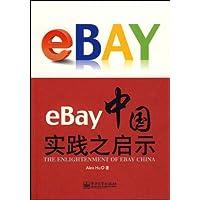 http://ec4.images-amazon.com/images/I/51UtQUyeQLL._AA200_.jpg
