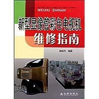 http://ec4.images-amazon.com/images/I/51UtaIyskqL._AA200_.jpg