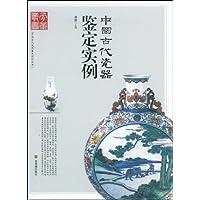 http://ec4.images-amazon.com/images/I/51Uu6AJ3v0L._AA200_.jpg