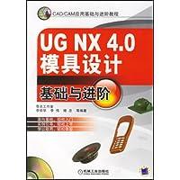 http://ec4.images-amazon.com/images/I/51UuCVdH3SL._AA200_.jpg