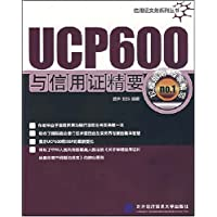 http://ec4.images-amazon.com/images/I/51UuH3npKQL._AA200_.jpg