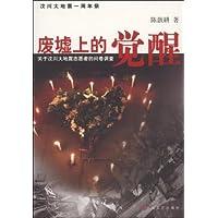 http://ec4.images-amazon.com/images/I/51UurBOEmuL._AA200_.jpg