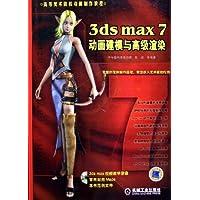 http://ec4.images-amazon.com/images/I/51Uuuq-PucL._AA200_.jpg