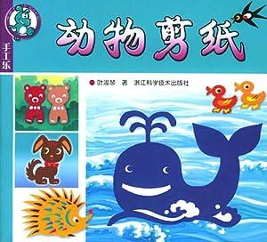动物剪纸(手工乐)/叶淑琴-图书-亚马逊