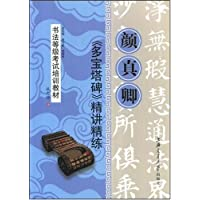 http://ec4.images-amazon.com/images/I/51UvCg3lF-L._AA200_.jpg