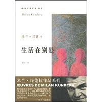 http://ec4.images-amazon.com/images/I/51UvNRheYNL._AA200_.jpg