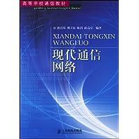 http://ec4.images-amazon.com/images/I/51Uvtc8iJtL._AA200_.jpg