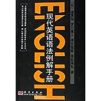 http://ec4.images-amazon.com/images/I/51Uvx4akLQL._AA200_.jpg