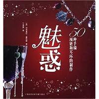 http://ec4.images-amazon.com/images/I/51Uw7uLZ8hL._AA200_.jpg
