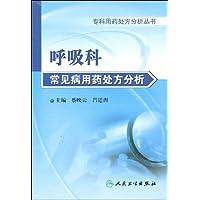 http://ec4.images-amazon.com/images/I/51Uwm70GpKL._AA200_.jpg