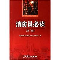 http://ec4.images-amazon.com/images/I/51UwsDNtuIL._AA200_.jpg