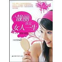 http://ec4.images-amazon.com/images/I/51Uy028FkUL._AA200_.jpg