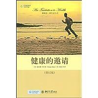 http://ec4.images-amazon.com/images/I/51UyLAdYY7L._AA200_.jpg