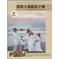 http://ec4.images-amazon.com/images/I/51Uz1b0%2BkaL._AA200_.jpg